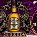 37058www.klubnika-berlin.de_russische_disco