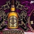 43160www.klubnika-berlin.de_russische_disco