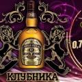 68272www.klubnika-berlin.de_russische_disco