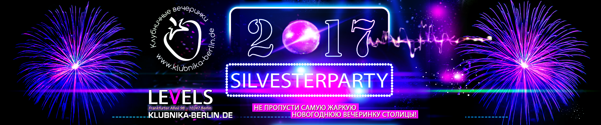 slider-neu-2017